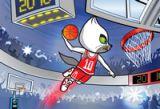 Basketbol Turnuvası 2
