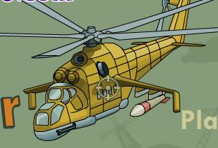 Bombacı Helikopter