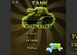 İkili Tank Savaşı