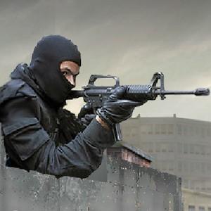 Swat Milis Taktik Birimi