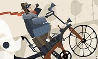 Sokak Bisikleti